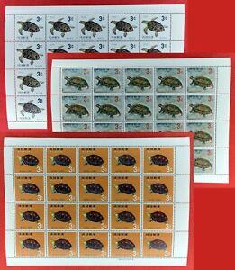 ZAYIX - 1965-1966 Ryukyu Islands 136-138 MNH Turtles miniature sheet set