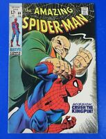AMAZING SPIDER-MAN #69 ~ 1969 MARVEL SILVER AGE Kingpin App  ~ VF