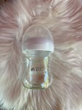 Philips Avent Natural Glass Wide Neck Bottle 4oz 120ml