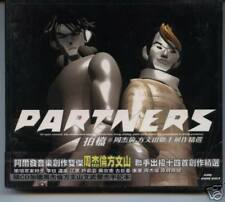Jay Chou 周杰倫 & Vincent Fang 方文山 Partners 拍檔 Compilation