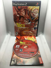 Dragon Ball Z Budokai - Complete CIB -Playstation 2 PS2