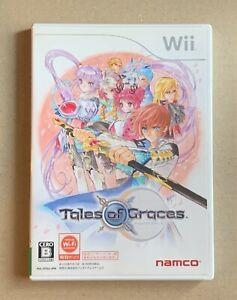 Tales of Grace Nintendo Wii Japan Namco