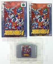 Nintendo 64 Super Robot Taisen Jap Ntsc Boxed Cib Banpresto New 1999 Gundam/