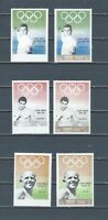Middle East Trucial States Sharjah mnh stamp varieties - missing denominations