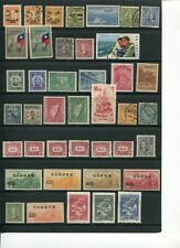Older stamps from China both Roc and Prc