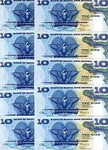 LOT Papua New Guinea 10 x 10 Kina, ND (1985) P-7, UNC