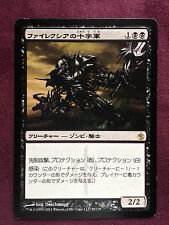 Phyrexian Crusader -  Japanese   VO   -  MTG Magic (EX)