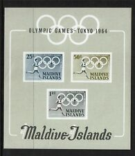 Maldive Is 1964 Olympic Games Tokyo SG MS 147a MNH