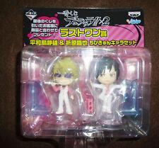 LIMITED DURARARA Orihara Izaya Shizuo MINI Figure SET Japan Anime Cosplay