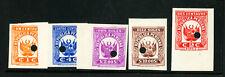 Peru Stamps VF OG NH Imperforate Specimen Set of 5