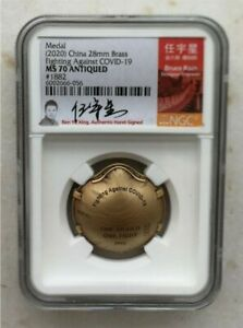NGC MS70 2020 China Antiqued 28mm Brass Medal - Fight Virus (Designer Signed)