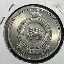 CEYLON 1963 ONE RUPEE BRILLIANT UNCIRCULATED COIN