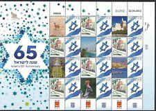 ISRAELE 2013 Minifoglio Bandiera Nazionale MNH**