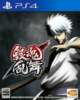 Gintama Ranbu Sony Playstation 4 PS4 Video Games From Japan Tracking NEW