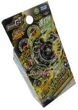 TAKARA TOMY Zero-G Beyblade BBG17 Random Booster Vol. 2 Archer Gargole SA165WSF