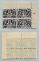 Lithuania 1934 SC C81 MNH block of 4 . d5716