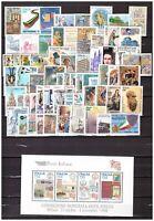 s27065) ITALIA MNH** 1997 Complete Year set 64v + S/S Annata  Completa