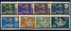 Weeda Paraguay #752-759 MNH 1963 issue Winter Olympics CV $13.25