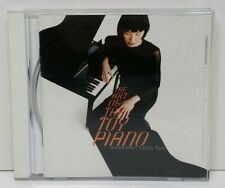 The Art Of Toy Piano by MARGARET LENG TAN (CD,1997) PolyGram Records USED