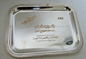 Antique Christofle Silver Plated Tray with Arab Inscription