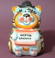 'CRISIS SURVIVOR' FAT CAT FIGURINE. HAND PAINTED CAT SHAPED PIGGY BANK MAJOLICA