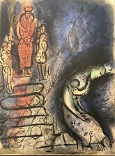 """Marc Chagall - """"Drawings for the Bible"""" Assuérus chasse Vasthi"""