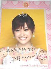 Ai Takahashi 2008.1.4 Tokyo Nakano Sun Plaza Limited 2L PHOTO + STAND dvd86