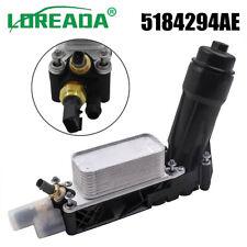 5184294AE Oil Cooler Filter Housing Adapter For 11-13 Jeep Dodge Chrysler 3.6L