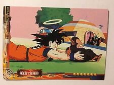 Dragon Ball Z Collection Card Gum 3
