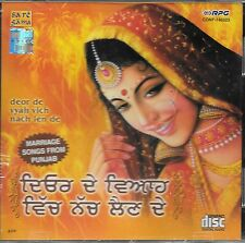 DEOR DE VYAH VICH NACH LEN DE - BOLLYWOOD WEDDING CD  - FREE UK POST