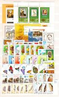 HUNGARY - 1984. Complete year set of 59 stamps and 5 s/s - MNH