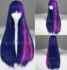 Cosplay Party Twilight Sparkle My Little Pony long straight mulit color hair wig