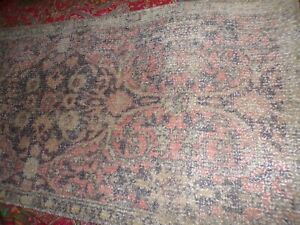 pottery barn JULIANNE PRINTED RUG rug 5 x 8 WARM MULTI paisley Authentic
