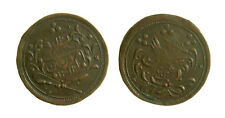 s51_3) SOUTH SUDAN , OTTOMAN ISLAMIC ARABIC 20 PIASTRES