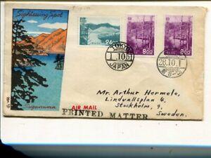 Japan FDC 1.10.1951 sent to Sweden