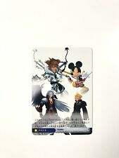 Kingdom Hearts TCG Promo Non Holo Japanese Card Mint - Rare!