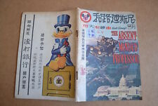 k)  1960s Hong Kong comic Walt Disney's THE ABSENT MINDED PROFESSOR