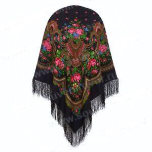 Pawlow Posad/Pavlovo Posad russischer Schal-Tuch Tradition125x125 Wolle 1113-18