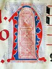 Huge deco. Antiphonary Manuscript Lf.Vellum, fancy initial in 4 colors,1500#17
