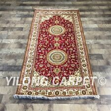 YILONG 3'x6' Handknotted Silk Rug Runner Hallway Lobby Kitchen Carpet ZW087C