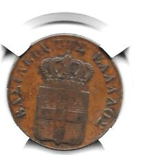 10 Lepta Othon I Grèce 1837 TTB/VF WC.KM .17