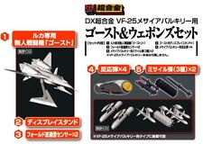New Bandai Dx Ghogokin Vf-25 Messia Valkyrie Ghost & Weapons Set