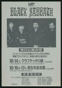 1989 Black Sabbath Japan Concert Tour Flyer UK British Rock Music Cozy Powell