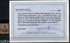 DP China 30 Pfg. Reichspost 1900 mit Plattenfehler Befund (S8014)