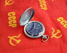 Vintage Soviet pocket watch MOLNIJA QUARTZ.  USSR