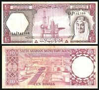 Saudi Arabia  10 Riyals 1977 King Faisal P 18 Banknote