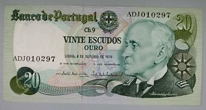 Ek // BILLET 20 escudo Portugal 1978 Gago Coutinho UNC