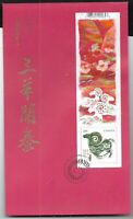 2015 Canada Year of Ram Lunar INT Chinese New Year First Day Cover Red Envelope