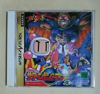 Used Saturn Bomberman Sega Saturn HUDSON JAPAN OFFICIAL IMPORT