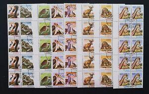 Mozambique -African fauna,10x8v.CTO, MZ 121B/L